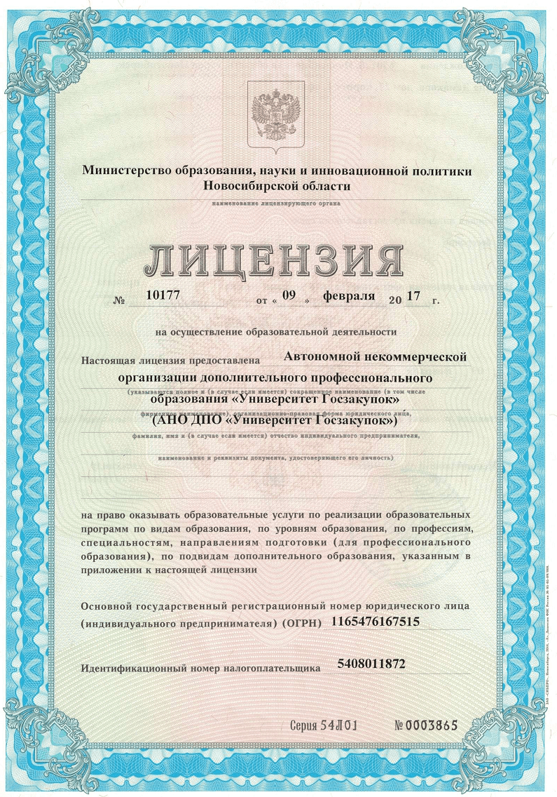 О государственной программе камчатского края