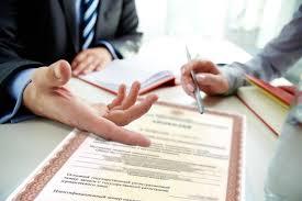 Обеспечение обязательств при банковском сопровождении государственных контрактов